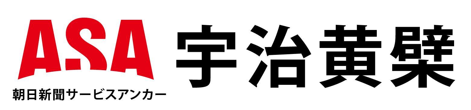 ASA宇治黄檗